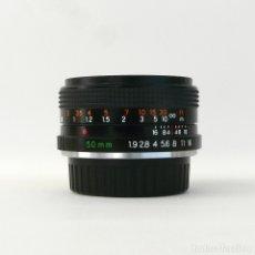 Cámara de fotos: OBJETIVO YASHICA ML 50MM F1.9 . Lote 174039007