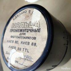 Cámara de fotos: TUBOS MACRO ORIGINALES PARA KIEV 80/88. Lote 175318498