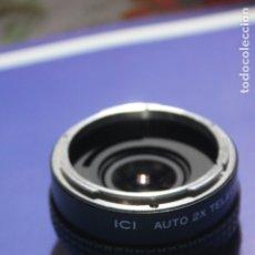 Cámara de fotos: DUPLICADOR ICI PARA CANON FD. Lote 175487193