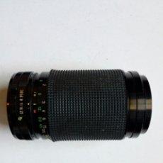 Cámara de fotos: (LEER DESCRIPCIÓN) OBJETIVO MAREXAR-CX ZOOM 75-205MM 1:3.8-4.8 (MONTURA CANON FD: AE-1, A1, AT1, AV1. Lote 175834899