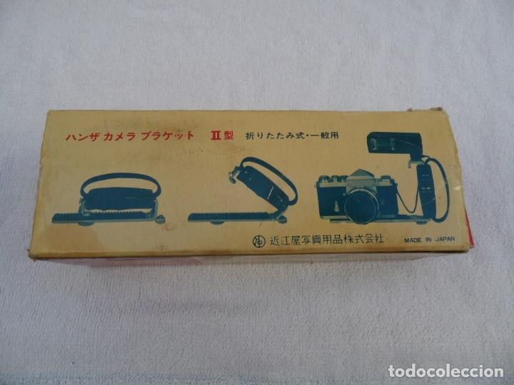 Cámara de fotos: Empuñadura anatomica con regleta para camaras fotograficas. Hansa, Japon,,años 70. sin uso. Caja. - Foto 9 - 183262670