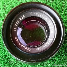 Cámara de fotos: OBJETIVO AMPLIADORA SCHNEIDER –KREUZNACH G-CLARON 1:9/210.. Lote 183742661