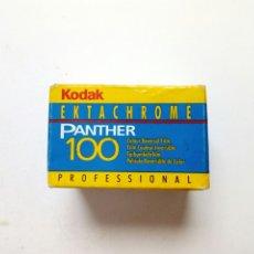 Cámara de fotos: 1 CARRETE DE: EKTACHROME PANTHER 100 (OCT - 1995) - PELÍCULA PARA DIAPOSITIVA CADUCADA - KODAK E-6. Lote 193388812