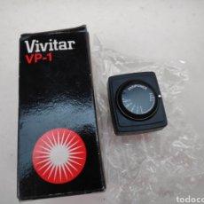 Cámara de fotos: VIVITAR VP1 CP 1 MODULO DE VARIACION DE POTENCIA. Lote 194369758