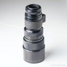 Cámara de fotos: OBJETIVO FUJINON EBC 54-270MM F4.5 #545793. Lote 195279336