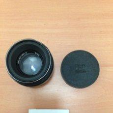 Cámara de fotos: HELIOS 44-2 FOR NIKON FOCUSED INFINITY. Lote 195335218