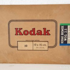 Cámara de fotos: KODAK PAPEL FOTOGRAFICO, ANTIGUO, 10 X 15. Lote 197653092