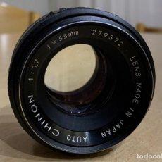 Cámara de fotos: AUTO CHINON 55MM 1.7. Lote 197706246