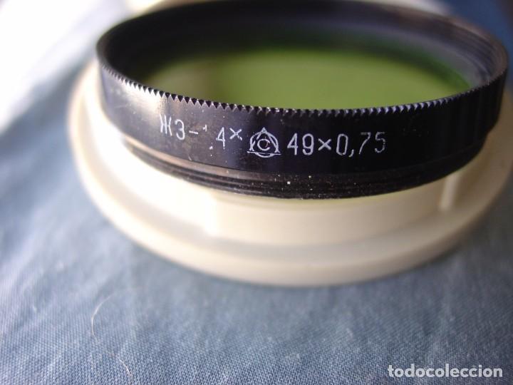 Cámara de fotos: Lote de tres filtros de colores para objetivos rosca 49mm.X0,75 - Foto 6 - 202783331