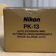 Cámara de fotos: NIKON TUBO DE EXTENSION PK 13. Lote 203422742