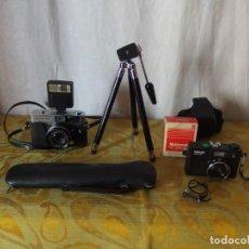 Cámara de fotos: TRÍPODE Y CÁMARAS DE FOTOS. Lote 203585008