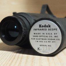 Cámara de fotos: KODAK INFRARED SCOPE (PRISMÁTICO INFRARROJO) (NO FUNCIONA). Lote 208383437