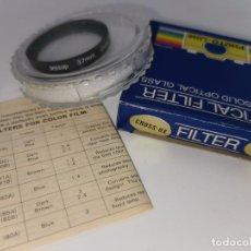 Cámara de fotos: FILTRO JESSOP 46MM CROSS 6X JAPAN NUEVO. Lote 220782911