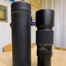 Cámara de fotos: IFBAGON AUTOMATIC 300MM 4.5 MUNTURA M42. Lote 225707835