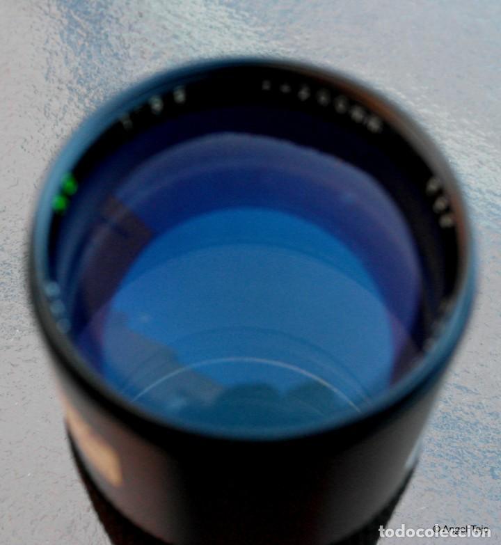 Cámara de fotos: NIKON - ERNO JAPAN montura NIKON .200 mm F/3,8. - Foto 3 - 233704485