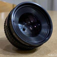 Cámara de fotos: RODENSTOCR ROGONAR S 150MM 4.5. Lote 237439180