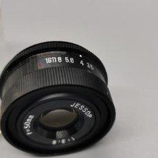 Cámara de fotos: LENTE AMPLIADORA DE CALIDAD JESSOP DE 50 MM, F3.5 EN CAJA CON PROTECTOR. Lote 238499050