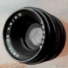 Cámara de fotos: OBJETIVO VEGA 80 F/2,8 PARA KIEV 88 6X6, SALUT C 6X6, HARTBLEI 6X6.. Lote 245077860