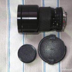 Cámara de fotos: OBJETIVO SIGMA 28-200MM 4-5.6 ZOOM MACRO MONTURA OLYMPUS OM. Lote 290839753