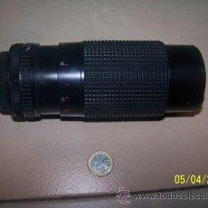 Cámara de fotos: JCPENNEY MC AUTO ZOOM 1:4.0 F-80-200 MM 55. Lote 29365792