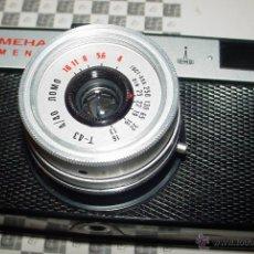 Cámara de fotos: CAMARA RUSA SMENA 8M LOMOGRAFIA. Lote 40142836