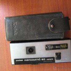 Cámara de fotos: CAMARA KODAK MODELO POCKET INSTAMATIC 60, DIFICIL CON SU FUNDA ORIGINAL. Lote 45353618