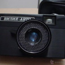 Cámara de fotos: CAMARA RUSA VILIA AUTO. Lote 50926656