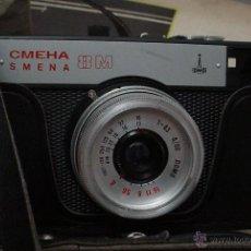 Cámara de fotos: CAMARA RUSA SMENA 8M LOMOGRAFIA. Lote 50939196