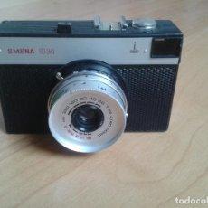 Cámara de fotos: CAMARA FOTOGRÁFICA ANTIGUA - SMENA - 8M - LOMOGRAFÍA - MADE IN USSR - RUSIA - CON FUNDA ORIGINAL. Lote 100436935