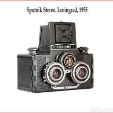 Cámara de fotos: LOMO SPUTNIK STEREO. CÁMARA SOVIÉTICA DE 1955. MUY BUEN ESTADO. Lote 134084538