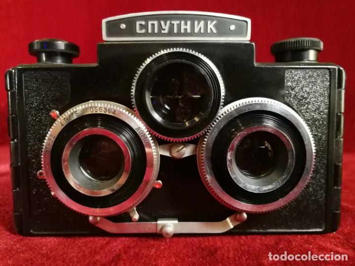 MITICA CAMARA FOTOS ESTEREOSCOPICA RUSA CNYTHNK SPUTNIK STEREO 120 FILM CAMERA. CA. 1960 OPORTUNIDAD (Cámaras Fotográficas - Panorámicas y Compactas)