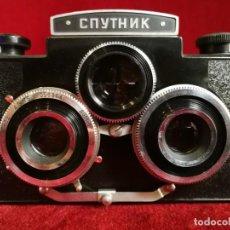 Cámara de fotos: MITICA CAMARA FOTOS ESTEREOSCOPICA RUSA CNYTHNK SPUTNIK STEREO 120 FILM CAMERA. CA. 1960 OPORTUNIDAD. Lote 155276374
