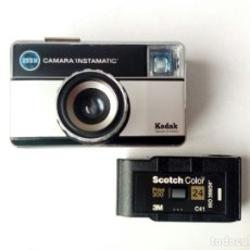 Cámara de fotos: KODAK INSTAMATIC 255X + CARRETE EXPUESTO (CARTUCHO FORMATO 126) - MADE IN SPAIN - LOMOGRAFÍA LOMO . Lote 183179078
