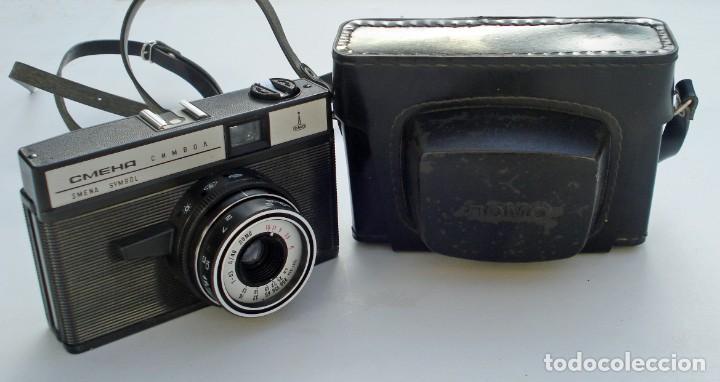 ANTIGUA CÁMARA FOTOGRÁFICA FOTOS SMENA SIMBOL BAQUELITA CON FUNDA DE PIEL LOMO LOMOGRAFÍA RUSIA URSS (Cámaras Fotográficas - Panorámicas y Compactas)