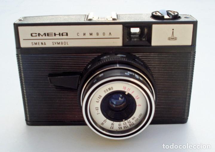 Cámara de fotos: ANTIGUA CÁMARA FOTOGRÁFICA FOTOS SMENA SIMBOL BAQUELITA CON FUNDA DE PIEL LOMO LOMOGRAFÍA RUSIA URSS - Foto 3 - 192460967