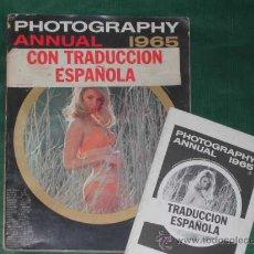 Cámara de fotos: PHOTOGRAPHY ANNUAL 1965 EDITION. Lote 19060857