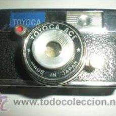 Cámara de fotos: CAMARA ESPIA. Lote 27382393