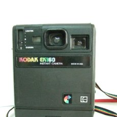 Cámara de fotos: CAMARA KODAK INSTANT EK 160 - MADE IN USA - PARA COLECCIONISTA O PIEZAS. Lote 27497745