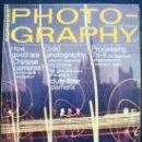 Cámara de fotos: REVISTA FOTOGRAFÍA POPULAR PHOTOGRAPHY 1972 VOL. 70 Nª 5 PUBLICADA EN NUEVA YORK. Lote 28692885