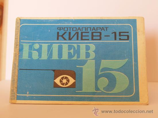 GUIA - MANUAL DE INSTRUCCIONES CAMARA RUSA KIEV-15 / ORIGINAL / (Cámaras Fotográficas - Catálogos, Manuales y Publicidad)