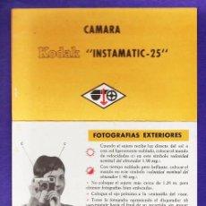 Appareil photos: FOLLETO / INSTRUCCIONES - CAMARA DE FOTOGRAFIAR KODAK INSTAMATIC-25 - ACORDEON - AÑO 1967. Lote 32726840