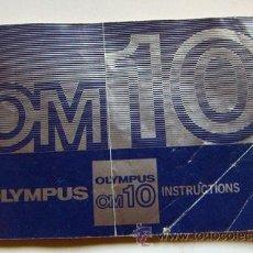 Cámara de fotos: LIBRO DE INSTRUCCIONES DE OLYMPUS OM10. Lote 34388078
