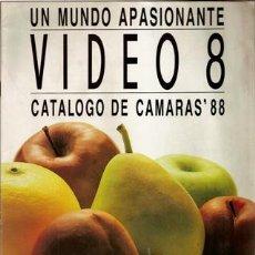 Cámara de fotos: UN MUNDO APASIONANTE VIDEO 8. CATÁLOGO DE CÁMARAS 88, SONY. Lote 36991431