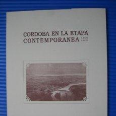 Cámara de fotos: CÓRDOBA EN LA ETAPA CONTEMPORÁNEA 1808-1936. Lote 37179180