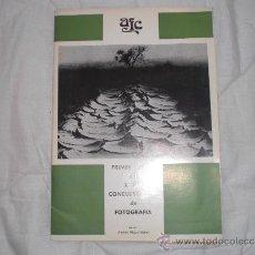 Cámara de fotos: AGRUPACION FOTOGRAFICA DE CATALUÑA 1º PREMIO DEL XXXVI CONCURSO LIBRE DE FOTOGRAFIA 1976. Lote 38164320