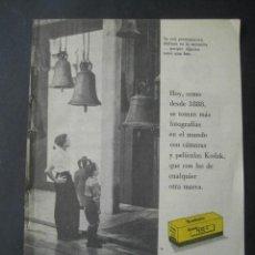 Cámara de fotos: CARRETE FOTOGRAFIA KODAK. ANTIGUA PUBLICIDAD ANUNCIO DE REVISTA DE LOS AÑOS 50. Lote 39436704