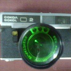 Cámara de fotos: CAMARA FOTOS RUSA COKOA SOKOL 2. Lote 39695005