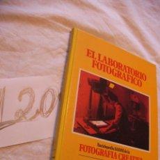 Cámara de fotos: ENCICLOPEDIA SALVAT DE LA FOTOGRAFIA CREATIVA - EL LABORATORI0 FOTOGRAFICO - ENVIO GRATIS. Lote 39793833