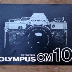 Cámara de fotos: MANUAL DE INSTRUCCIONES DE LA OLYMPUS OM-10 - OM10 - 47 PÁG.. Lote 39960348