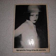 Cámara de fotos: AGRUPACION FOTOGRAFICA DE CATAÑLUÑA 1976. Lote 40483165